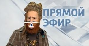 Прямой эфир 2 августа 2012 года