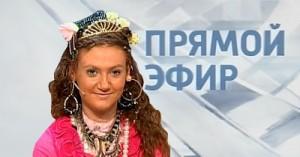 Прямой эфир 20 августа 2012 года