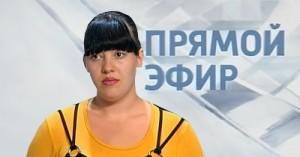 Прямой эфир 21 августа 2012 года