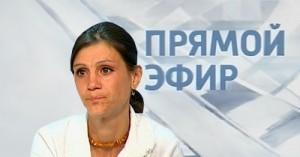 Прямой эфир 23 августа 2012 года