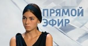 Пряой эфир 3 августа 2012 года