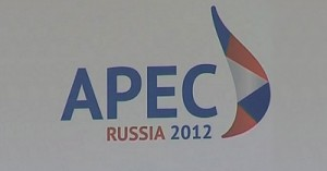 Владивосток принимает саммит АТЭС