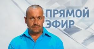 Прямой эфир 13 сентября 2012 года