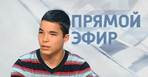 Прямой эфир 18 сентября 2012 года