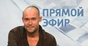 Прямой эфир 24 сентября 2012 года