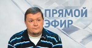 Прямой эфир 27 сентября 2012 года