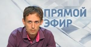 Прямой эфир 28 сентября 2012 года