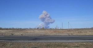 Взрывы на полигоне под Оренбургом