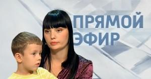 Прямой эфир 3 октября 2012 года