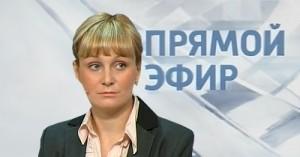 Прямой эфир 30 октября 2012 года