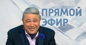 Прямой эфир 4 октября 2012 года