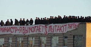 Бунт и голодовка в колонии Челябинской области