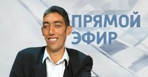Прмяой эфир 9 ноября 2012 года