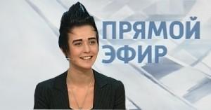 Прямой эфир 1 ноября 2012 года