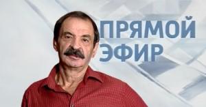 Прямой эфир 12 ноября 2012 года