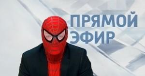 Прямой эфир 16 ноября 2012 года