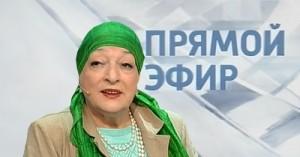 Прямой эфир 19 ноября 2012 года