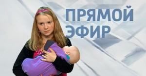 Прямой эфир 21 ноября 2012 года