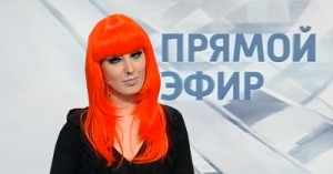 Прямой эфир 23 ноября 2012 года