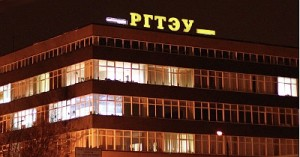 В Москве студенты РГТЭУ объявили забастовку