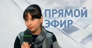 Прямой эфир 4 декабря 2012 года