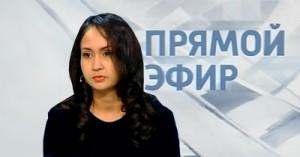 Прямой эфир 24.01.2013