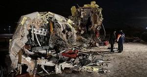 Авиакатастрофа в Донецке: пять погибших