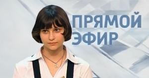Прямой эфир 20.02.2013