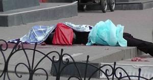Неизвестный мужчина устроил стрельбу в центре Белгорода