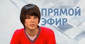 Прямой эфир 29.04.2013