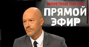 Прямой эфир 18.10.2013