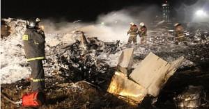 В Казани при посадке разбился пассажирский самолет, 50 погибших