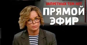 Прямой эфир 23.01.2014