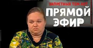 Прямой эфир 30.01.2014