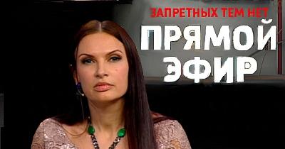 Андрей малахов про эвелину бледанс друзья герои сериала сейчас