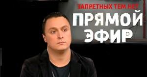 Прямой эфир 24.03.2014