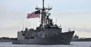 Американский военный корабль Taylor зашел в акваторию Чёрного моря