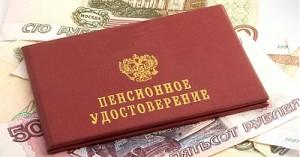 Министр финансов заявил, что «заморозки» пенсионных накоплений не буде