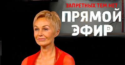 фото наталья андрейченко сейчас