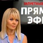 Прямой эфир 24 сентября 2014 года