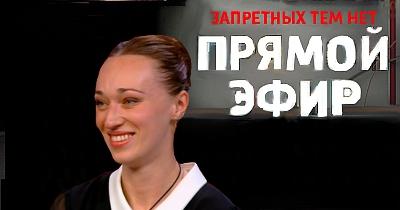 Прямой эфир 29 сентября 2014 года