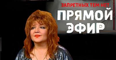 Загадка по имени джуна тайное казино советского экстрасенса форум заработок online казино