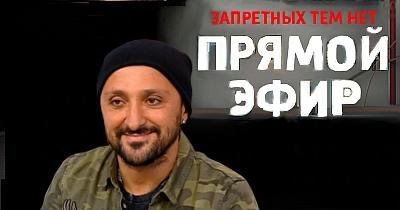 Прямой эфир 20 октября 2014 года