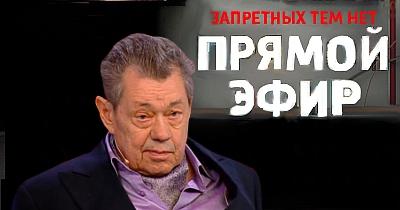 """Результат пошуку зображень за запитом """"караченцев умер"""""""
