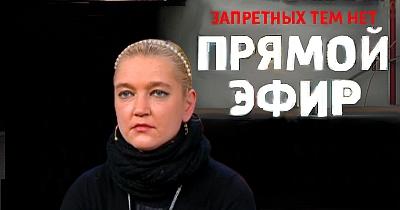 Прямой эфир 19 декабря 2014 года