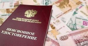 С 1 января 2015 года пенсии будут рассчитываться по новой пенсионной формуле