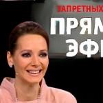 Прямой эфир 20 февраля 2015 года