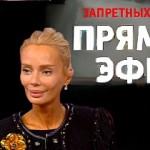 Прямой эфир 3 марта 2015 года