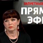 Прямой эфир 10 апреля 2015 года