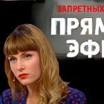 Прямой эфир 14 апреля 2015 года